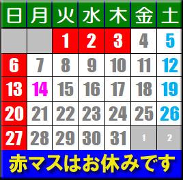 2019 謹賀新年_d0067418_10513792.jpg