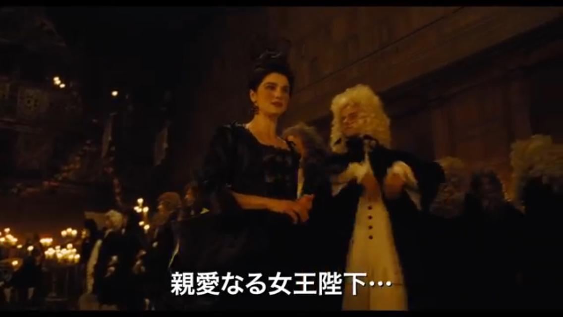 「女王陛下のお気に入り」第31回東京国際映画祭_c0118119_00120266.jpg
