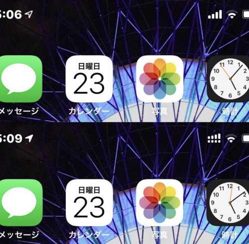iPhone XS Max のeSIMを副回線として開通。_b0028732_01133307.jpeg