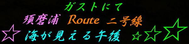 a0068035_12525573.jpg
