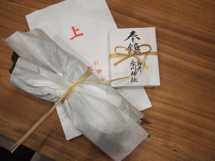 石神井の家☆地鎮祭が無事執り行われました。_c0152341_08332843.jpg