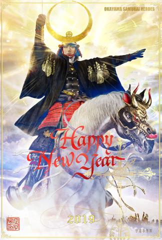 謹賀新年!_b0145843_22482394.jpg