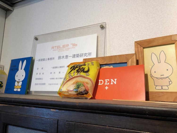 九州の味ラーメンという副題_d0057843_19050134.jpg