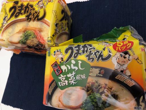 九州の味ラーメンという副題_d0057843_19051512.jpg
