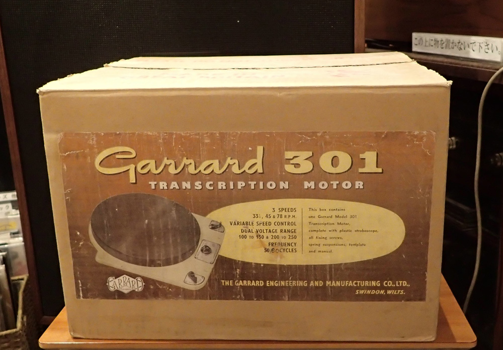 ガラード301 2本アームシステム 入荷しています。_b0262449_19322555.jpg