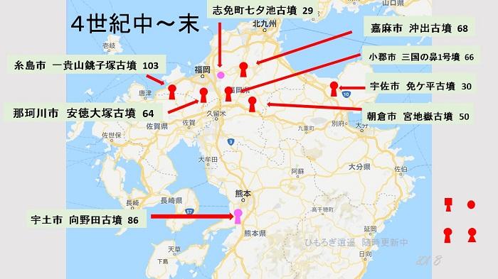 北部九州の古墳 3、4、6世紀 分布図 2018年版だよ_c0222861_21262986.jpg