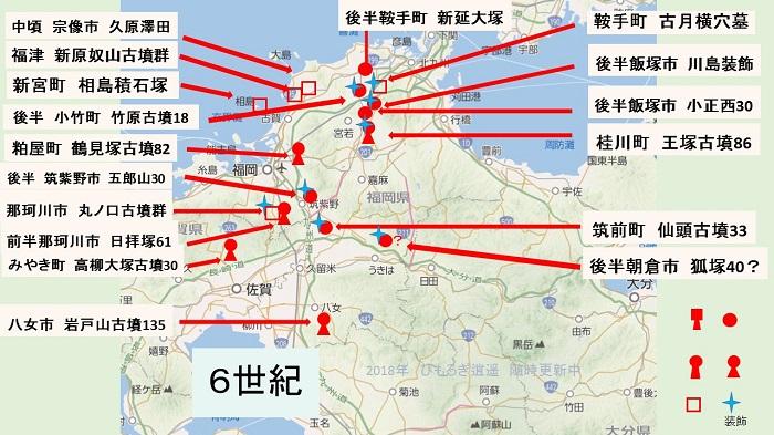 北部九州の古墳 3、4、6世紀 分布図 2018年版だよ_c0222861_2126523.jpg