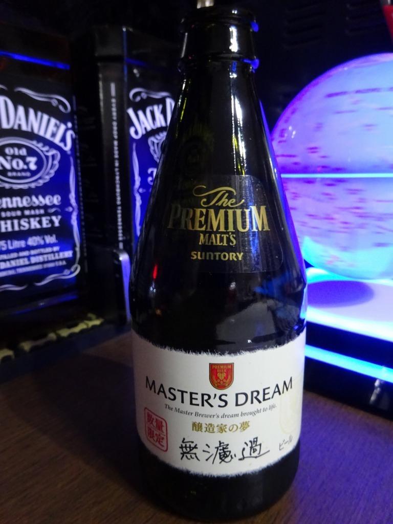 家で飲んだ一番搾り以外のビール 2018!_d0061678_11160793.jpg