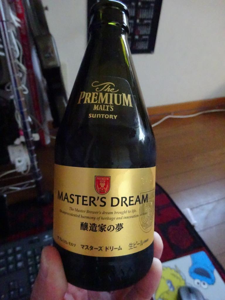 家で飲んだ一番搾り以外のビール 2018!_d0061678_16040057.jpg