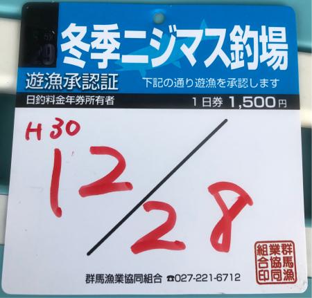 f0306678_10471888.jpg