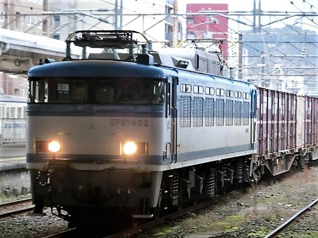 藤田八束の鉄道写真@鹿児島駅貨物列車の写真、長い旅を終えた貨物たちが最南端のこの鹿児島貨物ターミナルに到着_d0181492_12063259.jpg