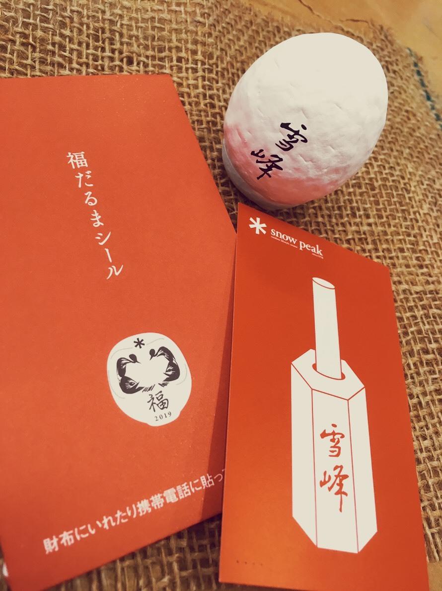 SPコーナーから初売りのお知らせ!!_d0198793_15524717.jpg