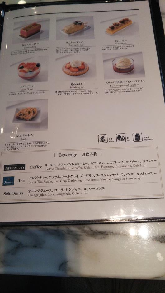 ホテル日航大阪 ロビーラウンジ スイーツオーダーブッフェ_f0076001_22391752.jpg