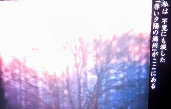 心の磁石が北をさす~洋画家 相原求一朗~@日曜美術館_b0044404_14005706.jpg