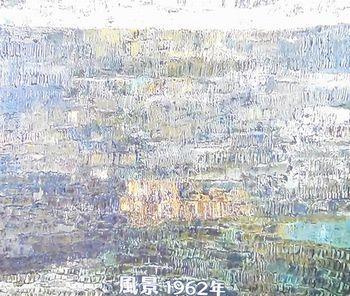 心の磁石が北をさす~洋画家 相原求一朗~@日曜美術館_b0044404_19420570.jpg