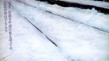 心の磁石が北をさす~洋画家 相原求一朗~@日曜美術館_b0044404_19462798.jpg