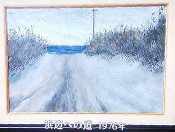 心の磁石が北をさす~洋画家 相原求一朗~@日曜美術館_b0044404_19530096.jpg
