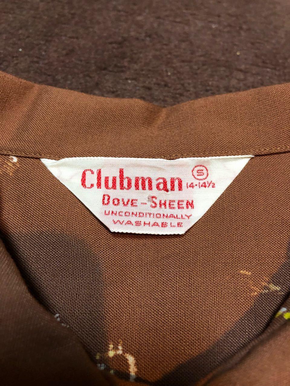 1/2新春入荷! 50s Clubman Dove- sheen ワンウォッシュ ビンテージ レーヨンシャツ!_c0144020_16083869.jpg