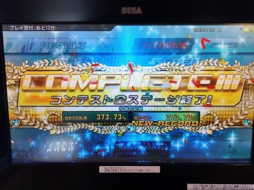 f0019846_15100590.jpg