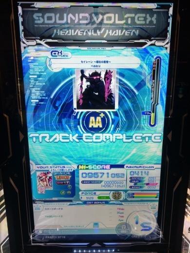 f0019846_16013780.jpg