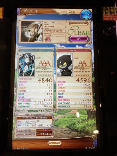 f0019846_16273865.jpg