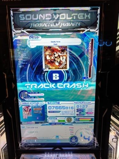 f0019846_20124479.jpg