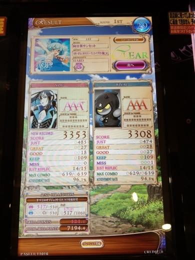 f0019846_20130997.jpg
