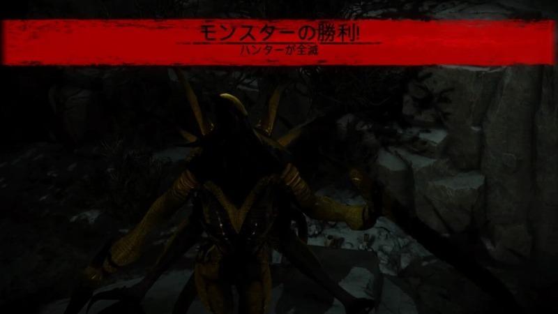 ゲーム「EVOLVE 久しぶりに狩り」_b0362459_08595307.jpg