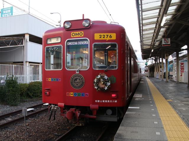和歌山電軌 制覇の旅!_d0202264_14111733.jpg