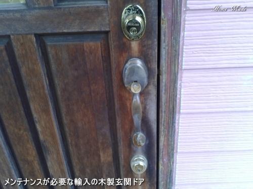 c0108065_10425540.jpg