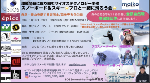 ☆イベントのお知らせです☆_c0151965_12155151.jpg