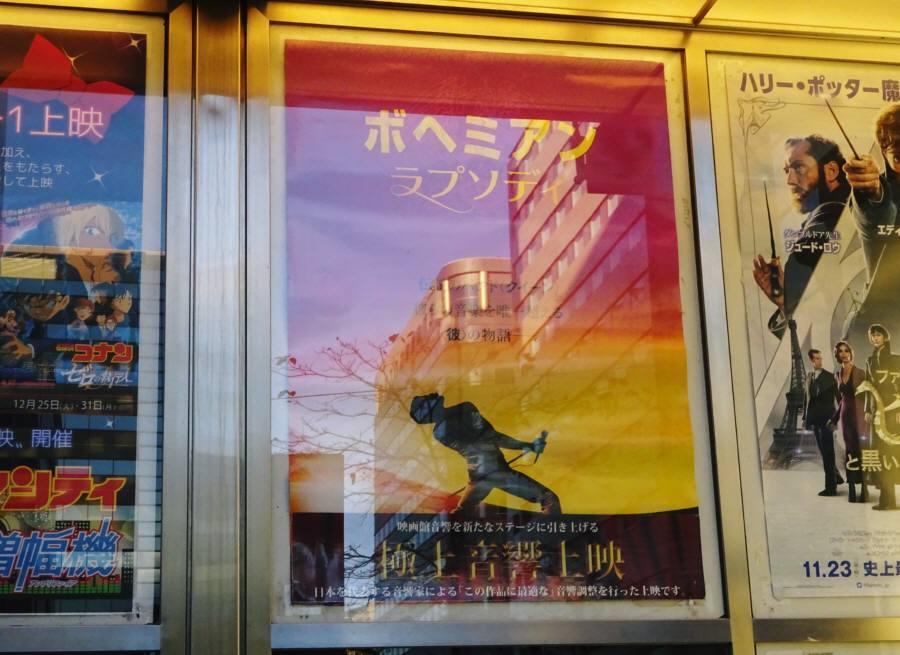 映画鑑賞_f0059673_17410759.jpg