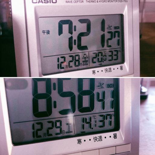 奈良本社温度計_f0206977_09215518.jpg