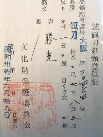 12月28日 都内港区三田より買付分。_a0154482_17322571.jpg