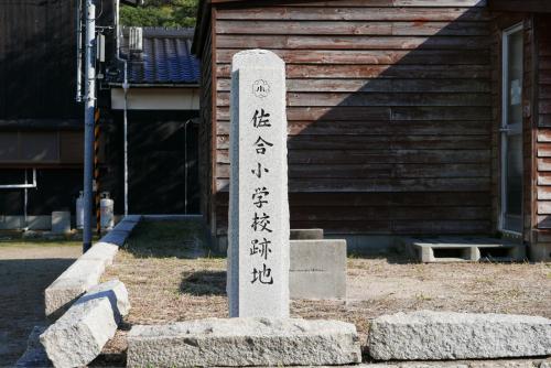 海界の村を歩く 瀬戸内海 佐合島_d0147406_09163037.jpg