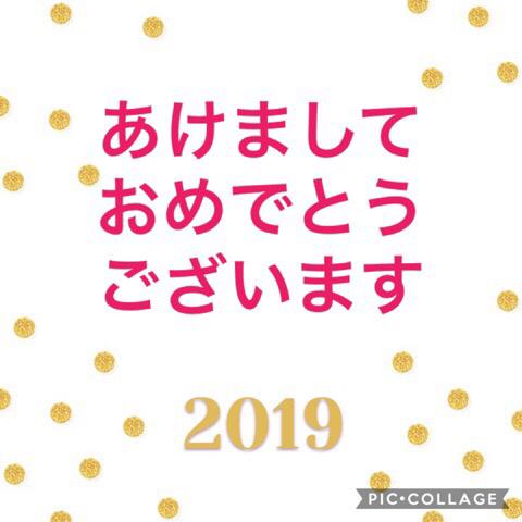 Happy New Year! _b0105719_21192050.jpg