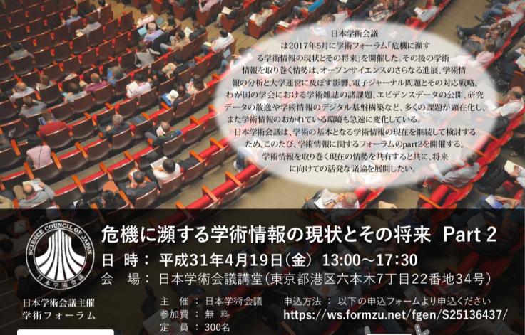 学術雑誌の行方_d0028322_13311662.jpg