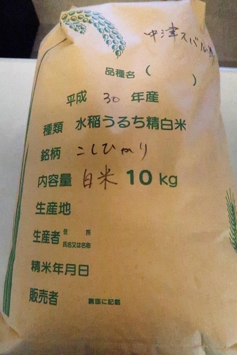 蕎麦とX-ADVANCE_f0076731_10233453.jpg