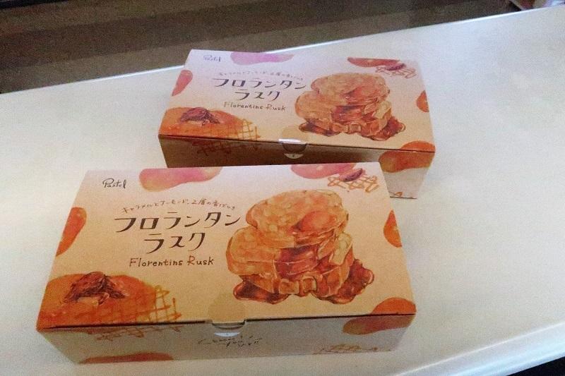 蕎麦とX-ADVANCE_f0076731_10234634.jpg