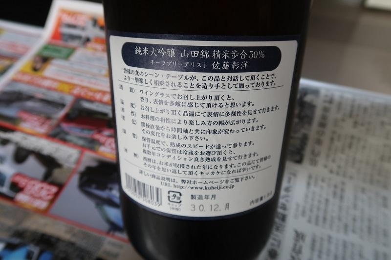 蕎麦とX-ADVANCE_f0076731_10235703.jpg