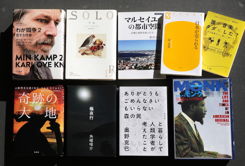 BEST BOOKS 2018_d0010432_11015126.jpg