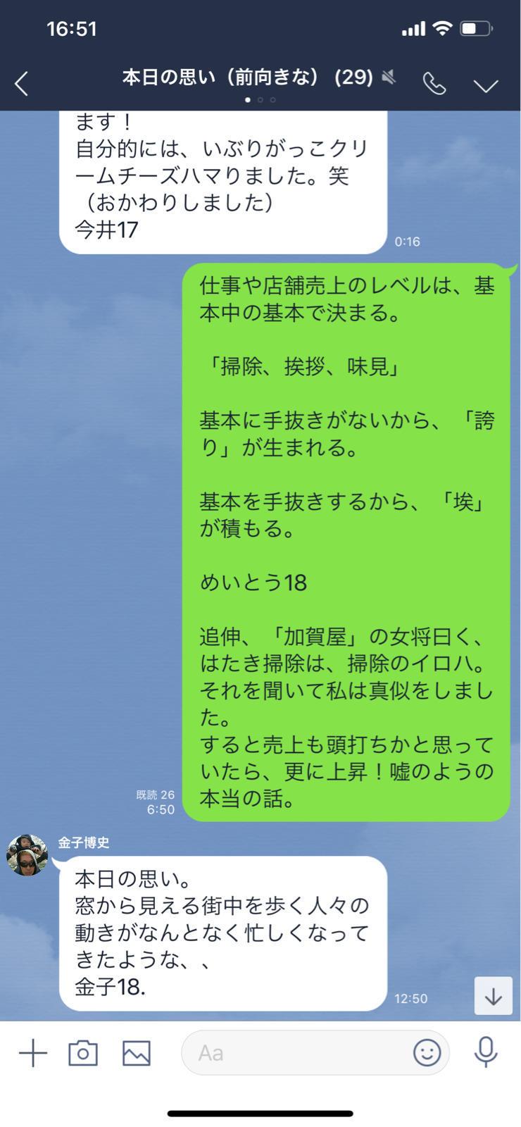 e0069433_20252675.jpg