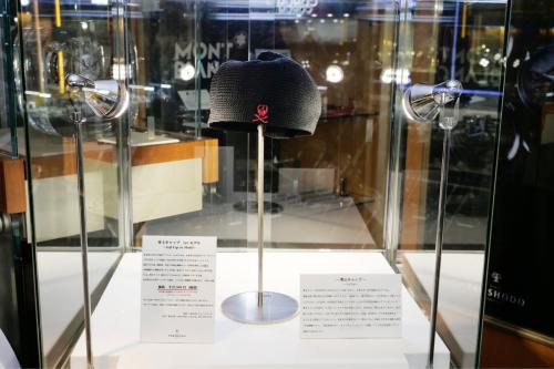 世界初、松本零士氏のトレードマーク 零士キャップが発売_f0039351_14195102.jpg