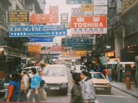 '18,12,31(月)大晦日だけど30年前の中国旅行!_f0060461_08042842.jpg