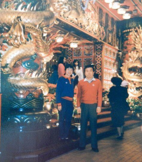 '18,12,31(月)大晦日だけど30年前の中国旅行!_f0060461_08310845.jpg