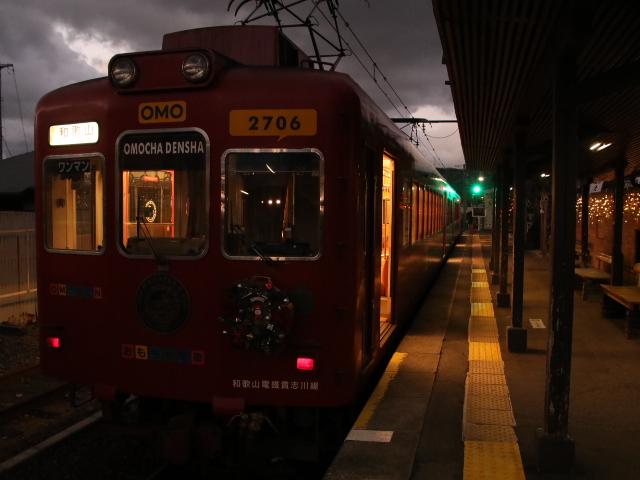 和歌山電軌 貴志川駅_d0202264_4344953.jpg