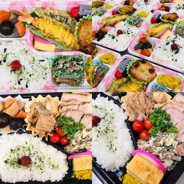 チャーシュー、もつ煮弁当 &天ぷら入り幕の内弁当_d0355765_11124387.jpeg