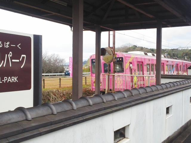🌞「ばたでん」乗って『松江フォーゲルパーク』へ・・・がたごとがたごと・・・🚋🚋_f0061067_2194617.jpg