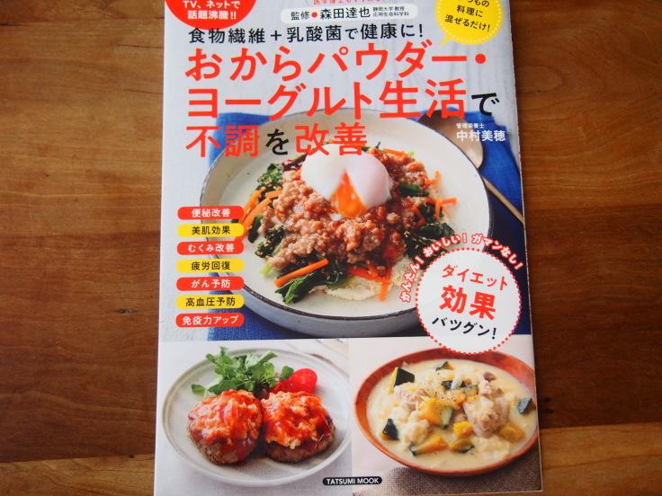 雑誌『安心』掲載のおしらせ_d0128268_12311902.jpg