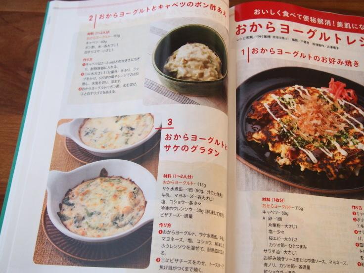 雑誌『安心』掲載のおしらせ_d0128268_12323131.jpg